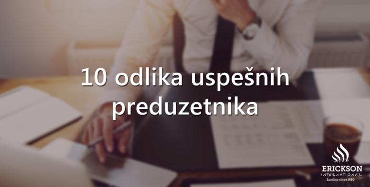 Karakteristike preduzetnika – 10 osobina uspešnih preduzetnika